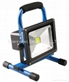 20W rechargeable led flood lighting work lights,Charging Floodlight 4