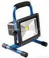 20W rechargeable led flood lighting work lights,Charging Floodlight