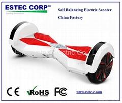 6.5寸扭扭车电动滑板厂家