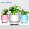Music Plant Pot with Bluetooth Speaker LED Night Light Piano Music Flowerpots