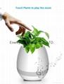 Music Plant Pot with Bluetooth Speaker LED Night Light Piano Music Flowerpots 7