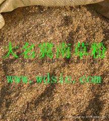 2014新兔用花生秧粉