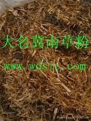 牛羊專用花生秧草粉