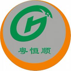 深圳市恆順市政道路設施有限公司