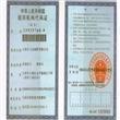 焊管鍍鋅管薄皮焊管 1