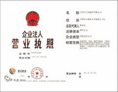 天津焊管鍍鋅管