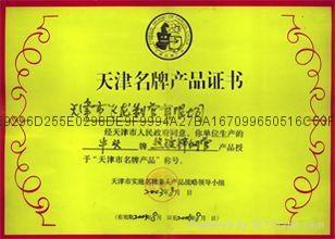 天津焊管鍍鋅管 11