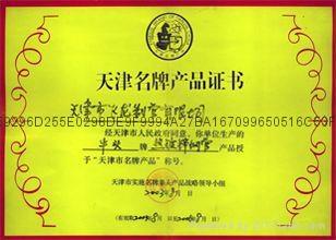 天津焊管鍍鋅管 10