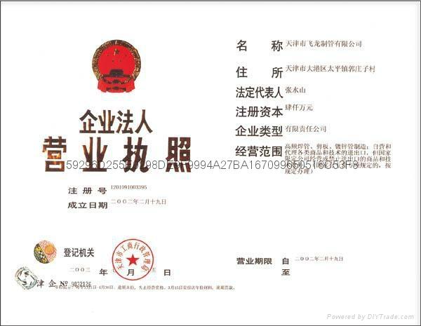 天津焊管鍍鋅管 9