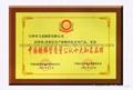 天津焊管鍍鋅管 8