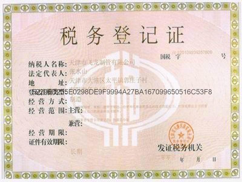 天津焊管鍍鋅管 7