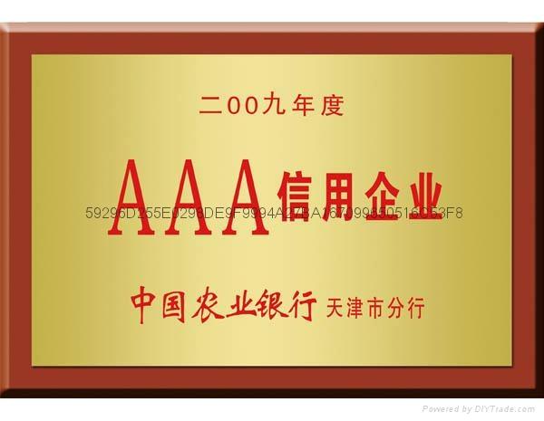 天津焊管鍍鋅管 6