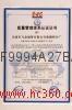 天津焊管鍍鋅管 5
