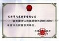 天津焊管鍍鋅管 4