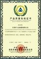 天津焊管鍍鋅管 2