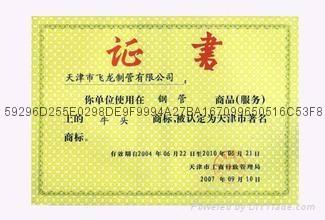 焊管鍍鋅管暖氣管 5