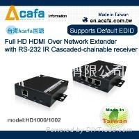 HD混搭影音延長器可達1000米