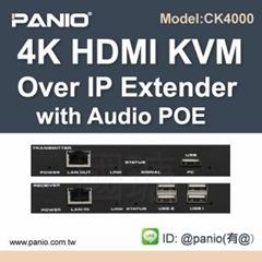 4K HDMI + USB Hub + Audio電腦延長管理器