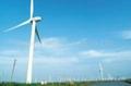 wind turbine tower pole