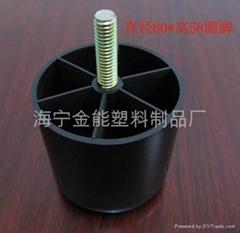 生产厂家优惠直销家具脚塑料脚钉60*58塑料沙发脚