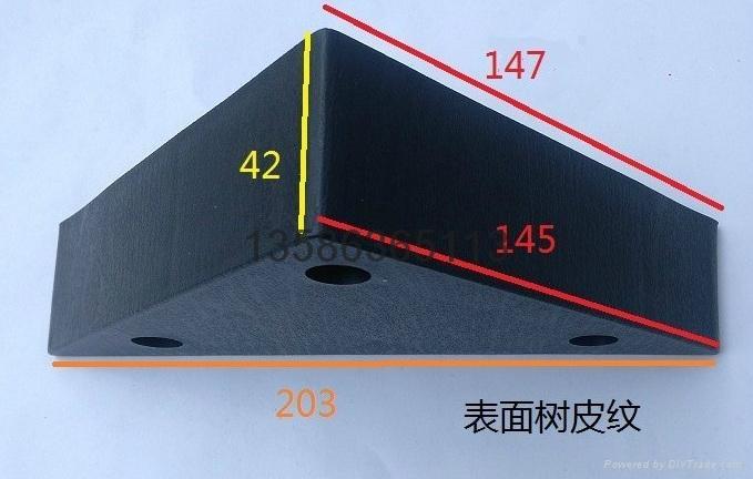 三角塑料沙發腳 1
