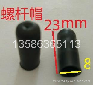 海宁金能生产厂家优惠直销各类沙发家具配件 1