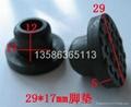 海寧金能生產廠家優惠直銷各類沙發傢具配件 4