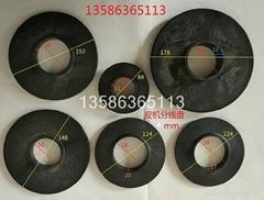 皮革機械配件分線盤噴漿機塑料分線盤