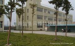HAIYAN YUNFENG SPECIAL MACHINERY FACTORY