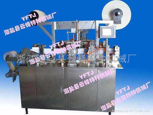 Automatic Wet tissues making machine 1