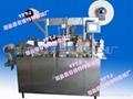Automatic Wet tissues making machine