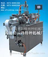Automatic Wet tissues making machine 3