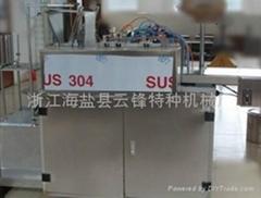 酒精消毒棉片包装机