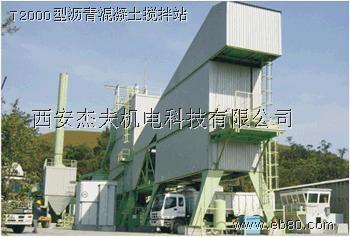 代理英国ACP沥青混凝土搅拌设备 1