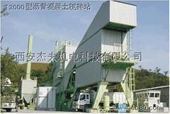 代理英国ACP沥青混凝土搅拌设备