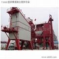 代理英国ACP沥青混凝土搅拌设备 2