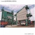 代理英国ACP沥青混凝土搅拌设备 4