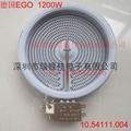德国EGO电陶炉发热盘1800W,1200W,2300W,原装正品,单圈炉芯 3