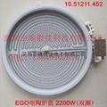 德国EGO电陶炉发热盘1800W,1200W,2300W,原装正品,单圈炉芯 5
