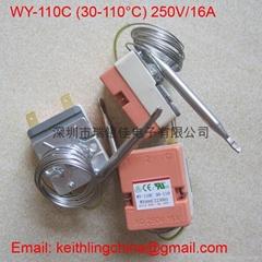 液体膨胀式温控器热水器专用110度可调节