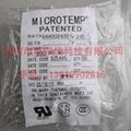 艾默生G4A00152C热熔断
