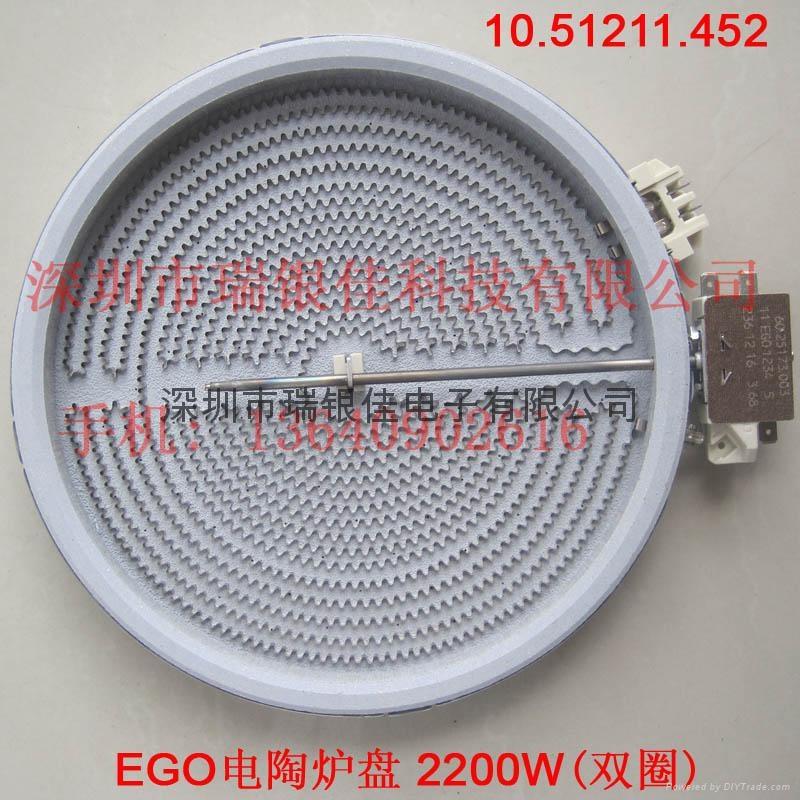 EGO双圈电陶炉盘2200W 1