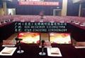 東莞液晶電視機租賃