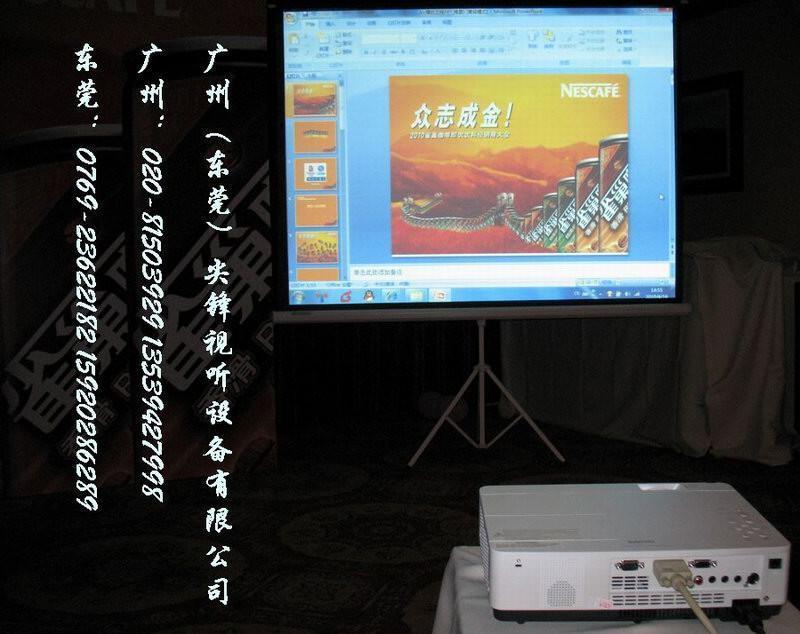 東莞投影機出租 1