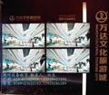 高清50寸LED网络电视租用
