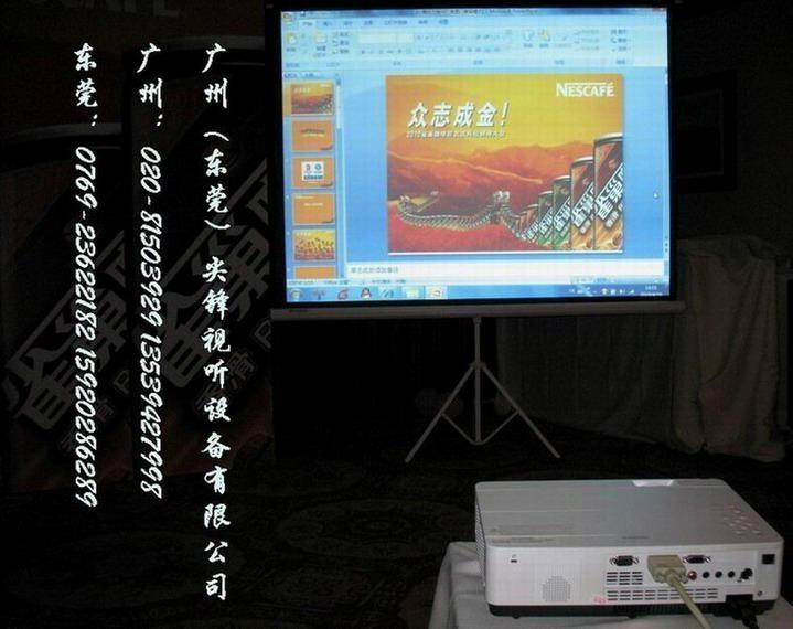 东莞投影机设备出租 2