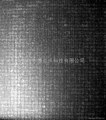 鐵氧體吸波材料