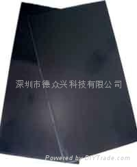NFC天線專用鐵氧體片 1