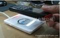 NFC手機干擾用吸波紙