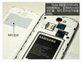 NFC天線設計(9500/S4